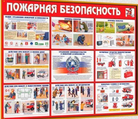 информационные плакаты по от москва купить демонтаж металлоконструкций