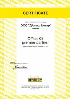 Ламинатор А4 Office Kit L2305